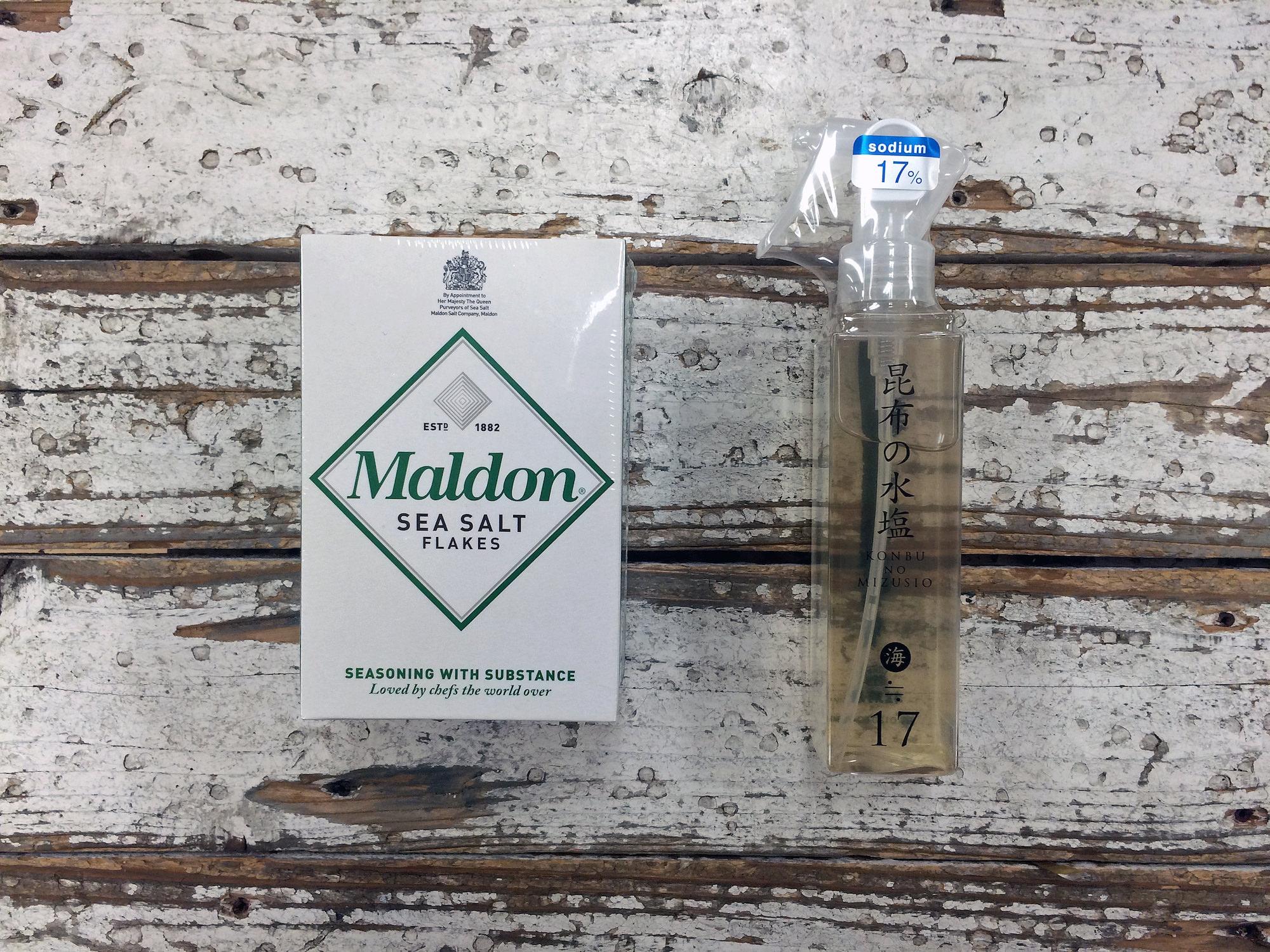 『マルドンのシーソルト』(と『昆布の水塩』