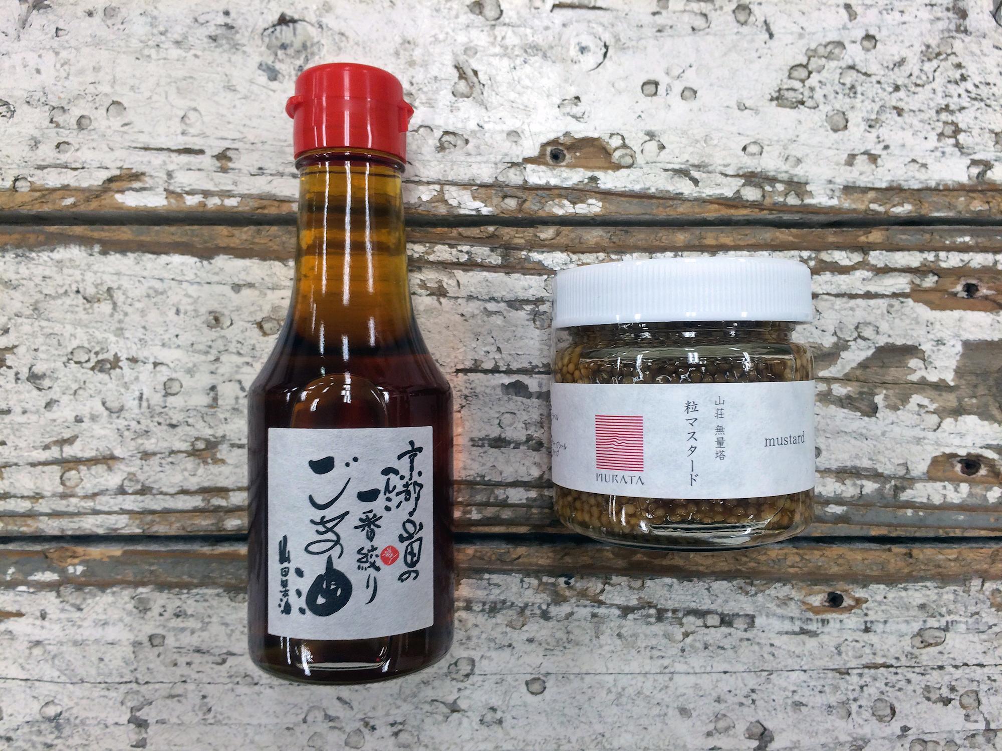 『山田製油 国産ごま油』と旅館、山荘 無量塔の人気商品『無量塔 粒マスタード』