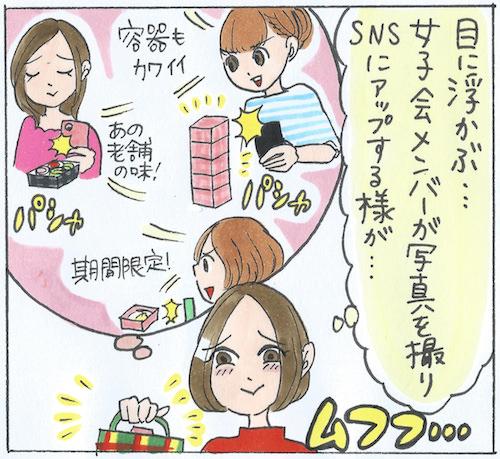 弁当美女? 犬山紙子さんと食べる、お花見弁当の新しいかたち_5