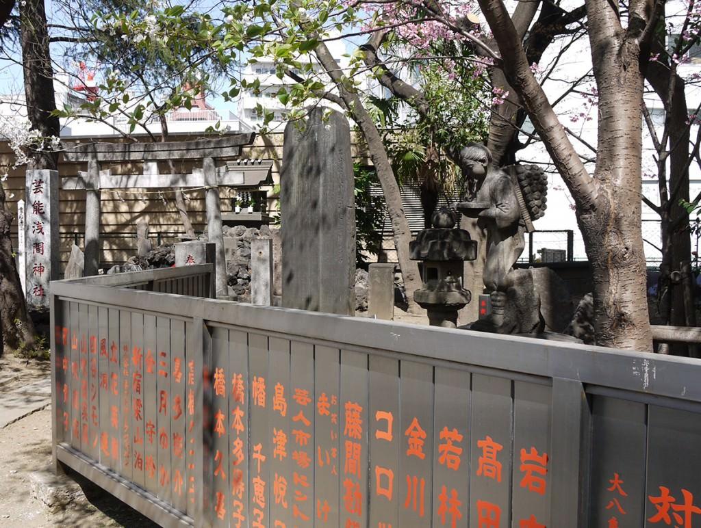 【連載】いせたんさんぽ Vol.1/新宿の守り神「花園神社」_5