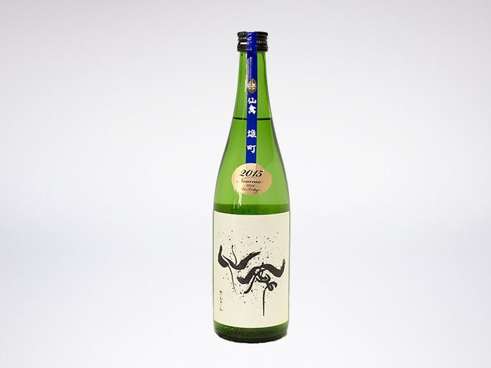 自然派ワインファンに送る、「テーブル日本酒」の楽しみかた_4
