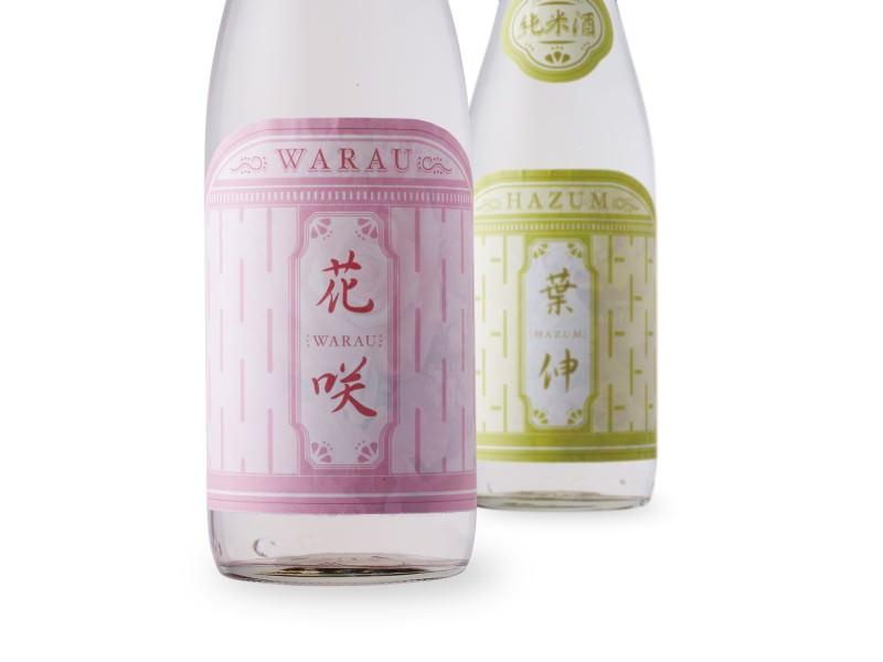 華やぐデザイン日本酒でカンパイを。母の日に選びたい新ギフト_1