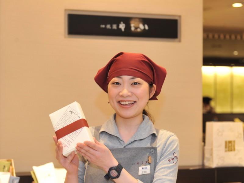 【連載】食品フロアスタッフが本気で勧める、あの店の「コレおいしい!」#2_1