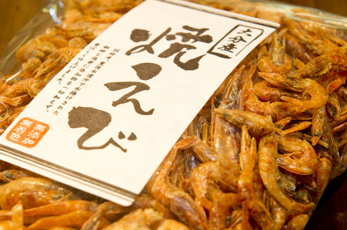 スープのだしにも使える、伊勢丹新宿店<魚勢>の「大分県産 焼きえび」の画像