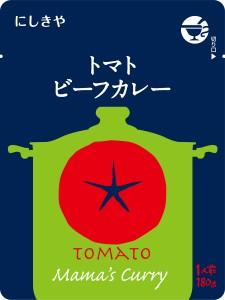 <にしきや>のトマトビーフカレーパッケージ画像