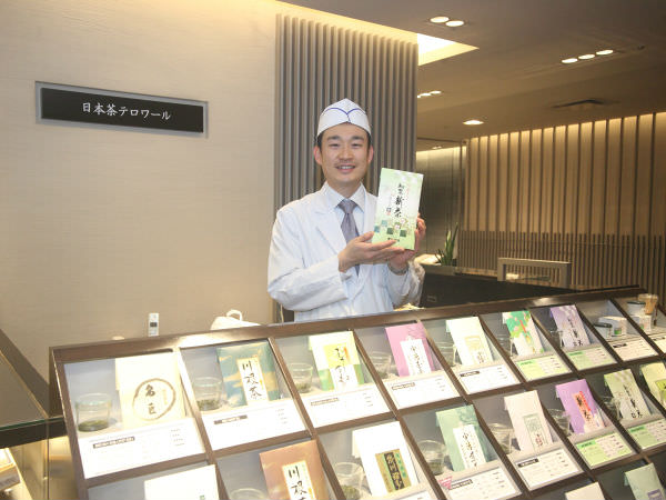 伊勢丹新宿店「日本茶テロワール」の今中寛之店長の画像