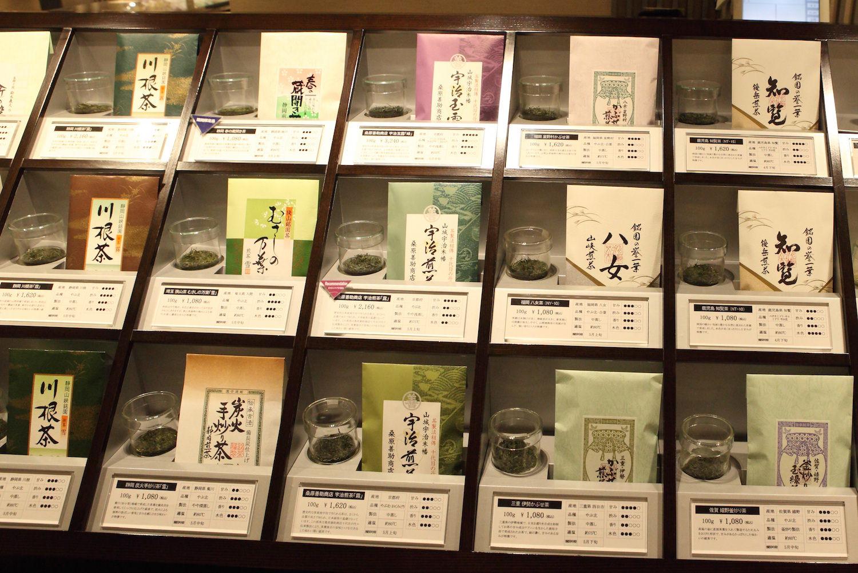 茶葉にたちのぼる土地の味。「日本茶テロワール」で、旅するティータイムを_3