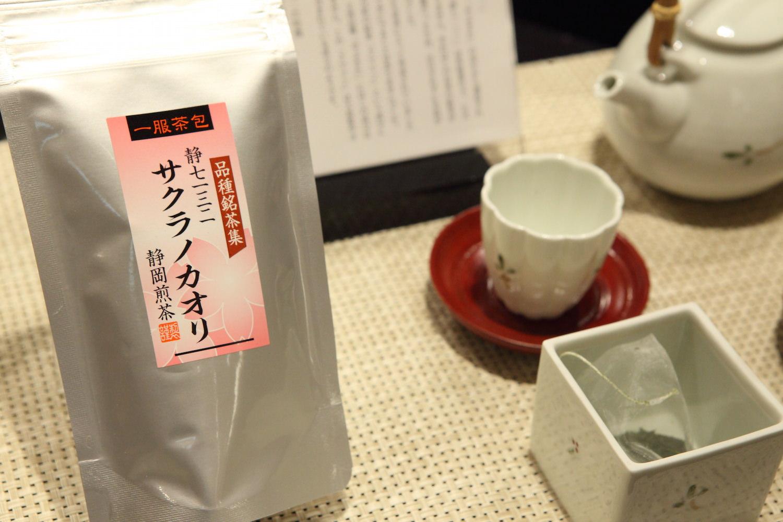 茶葉にたちのぼる土地の味。「日本茶テロワール」で、旅するティータイムを_4