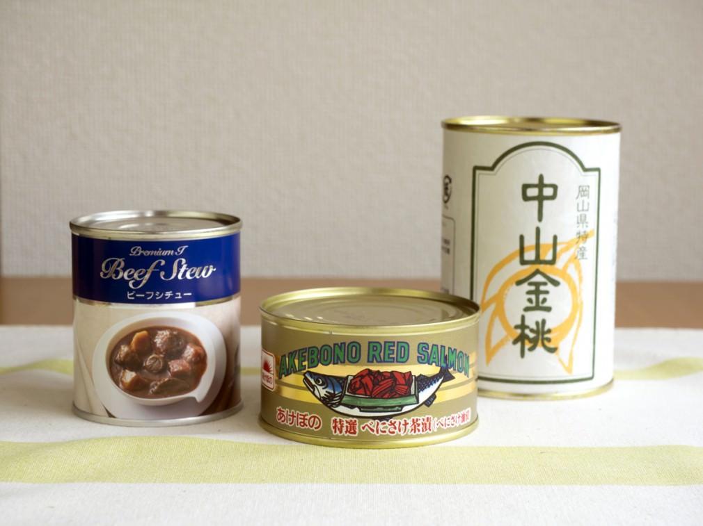 「特選べにさけ茶漬」など、ひと缶1,500円前後の高級缶詰の画像