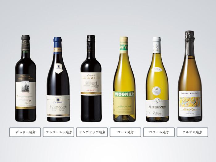 「アルチザン」の技が光る、地域別フランスワインの愉しみ方_2