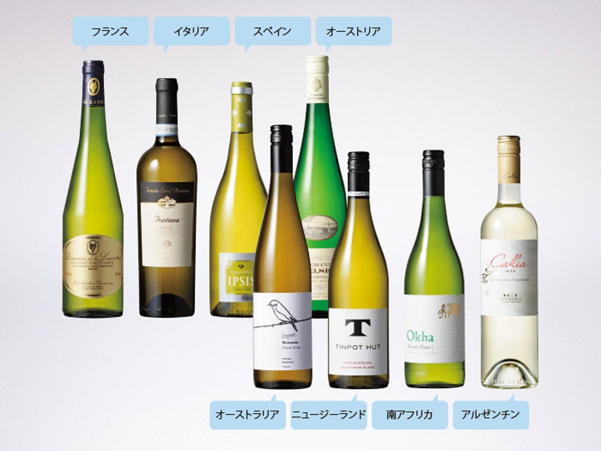 グラスの中で旅をする。初夏におすすめしたい世界の白ワイン8本_2