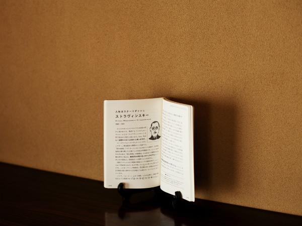 幅允孝のよく噛んで読みましょう #1 ミシマ社「コーヒーと一冊」02