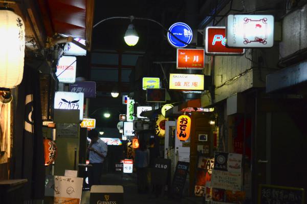 いせたんさんぽ Vol.3/昭和の風情が残る「新宿ゴールデン街」 _03