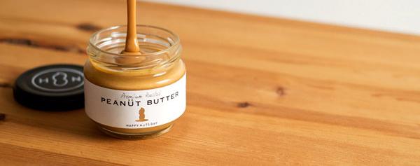 ストリート男子が手がけるピーナッツバター「HAPPY NUTS DAY」_02