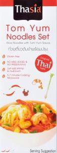 家庭でホットな旅気分!? タイ料理のフルコースを「調理キット」で再現_2