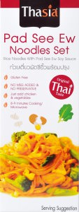 家庭でホットな旅気分!? タイ料理のフルコースを「調理キット」で再現_3
