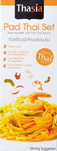 家庭でホットな旅気分!? タイ料理のフルコースを「調理キット」で再現_5