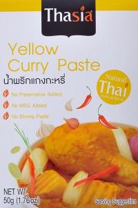 家庭でホットな旅気分!? タイ料理のフルコースを「調理キット」で再現_6