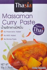 家庭でホットな旅気分!? タイ料理のフルコースを「調理キット」で再現_7