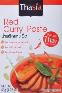 家庭でホットな旅気分!? タイ料理のフルコースを「調理キット」で再現_9
