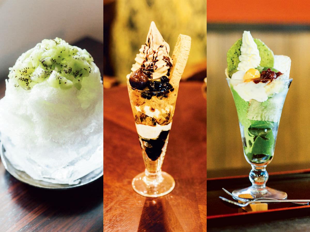 氷の器でかき氷をいただく……京都の「最旬」ひんやりスイーツ3選_01