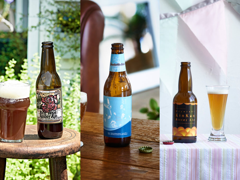 ベアード・ブルーイングなど日本のクラフトビールの画像