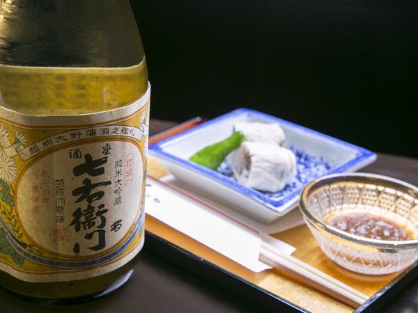 犬山紙子の「伊勢丹新宿店食品フロア探検隊!」第3回・日本酒の大滝に誘われて…_5