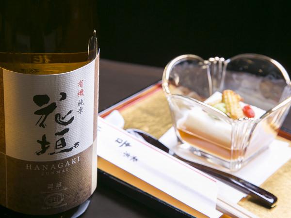 犬山紙子の「伊勢丹新宿店食品フロア探検隊!」第3回・日本酒の大滝に誘われて…_6