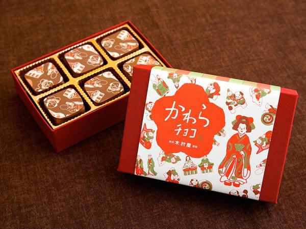 郷土玩具「かわら人形」をモチーフにデザインした、山形県庄内地方の「かわらチョコ」の画像