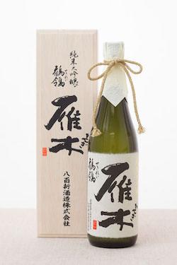 雁木(がんぎ)>純米大吟醸 鶺鴒(せきれい)