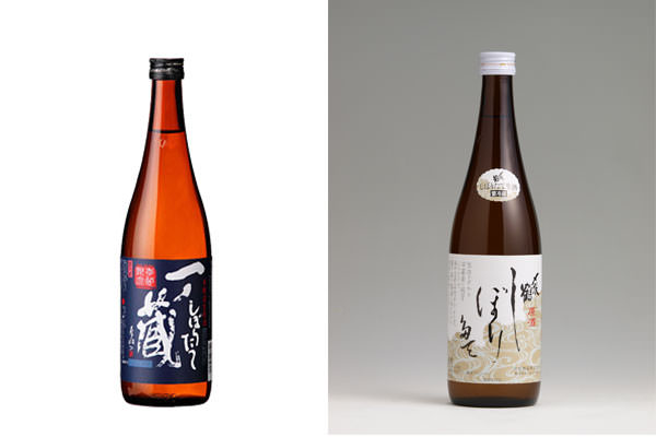 日本酒の新酒、『一ノ蔵』、『〆張鶴』