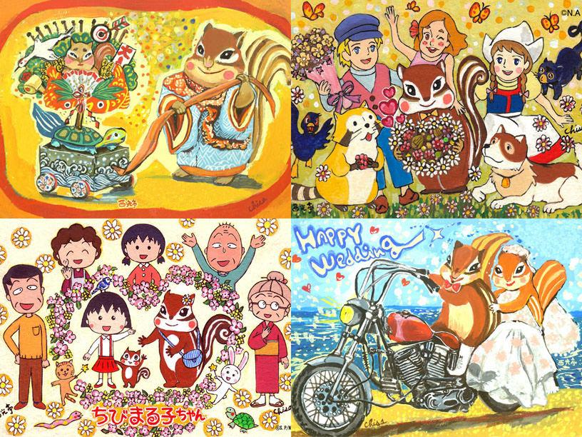 かわいいリスのパッケージでおなじみ「西光亭」の人気イラストをご紹介!