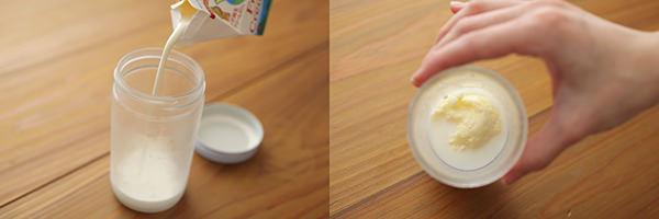 余った生クリームは、ふってバターに