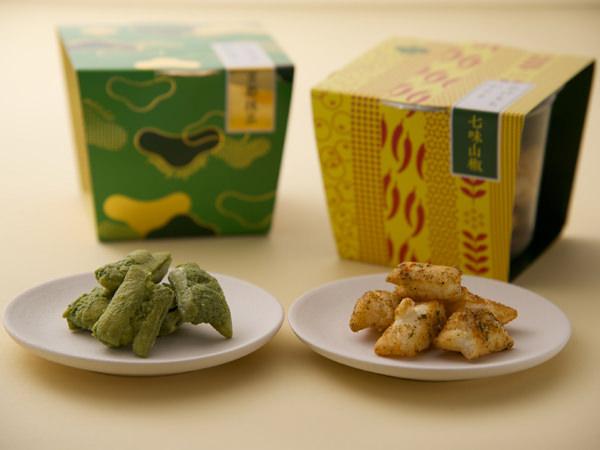 <あおざしからり>京都2個入 京都抹茶、七味山椒