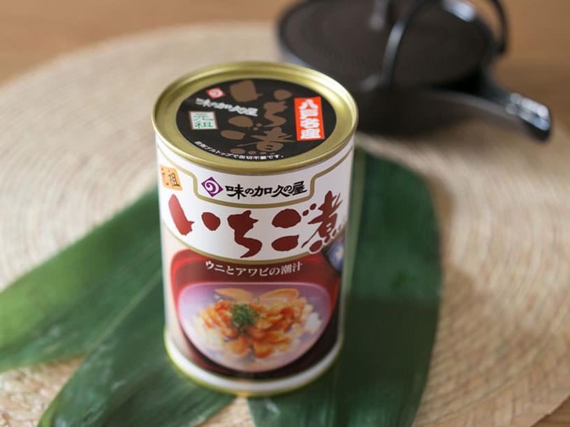 八戸名物、いちご煮の缶詰