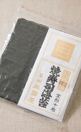 三國屋 焼寿司海苔 超特撰