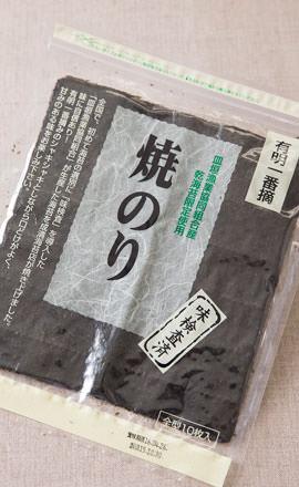 成清海苔店 有明一番摘み皿垣漁協産焼のり