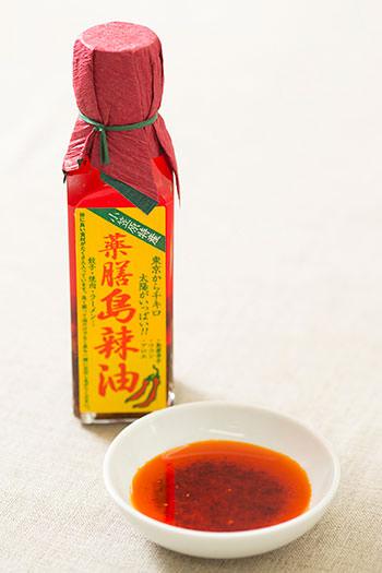薬膳島辣油