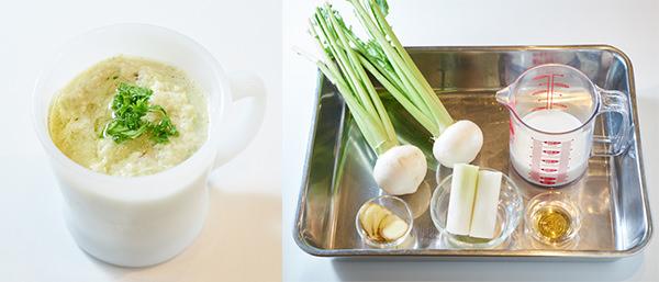 グリル野菜のミルクジンジャースムージー / グリル野菜のミルクジンジャースムージーの材料