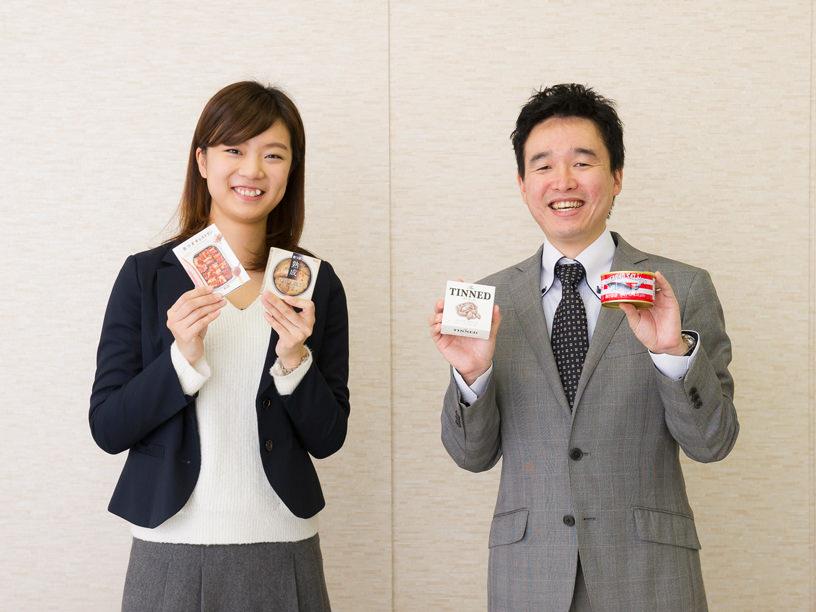 国分グループ本社・笹野直子さんと、マルハニチロ・松原正幸さん