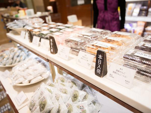 日本橋三越本店の「菓遊庵」の本日入荷した和菓子