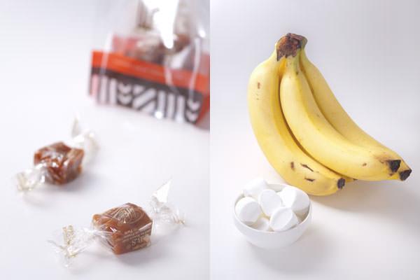 塩キャラメルとマシュマロとバナナ
