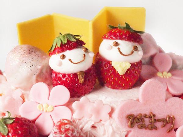 <ロリオリ365 by アニバーサリー>おひなさまのケーキ