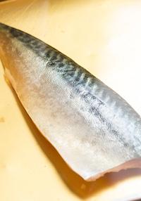しめ鯖のレシピ、酢でしめた鯖