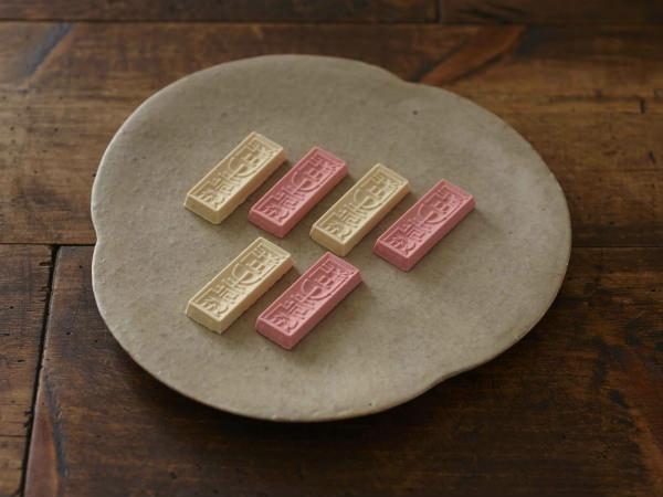 金沢を代表する和菓子、日本三大銘菓の<森八> 長生殿 小墨の画像