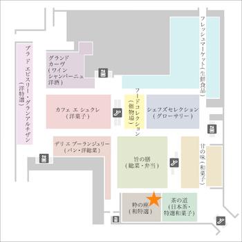 胡麻豆腐の取扱いマップ