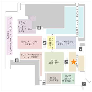 露渋栗の取扱いマップ