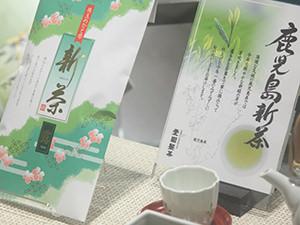 贈り物としても人気。八十八夜は「日本茶テロワール」の新茶と共に