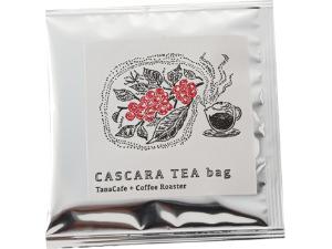新感覚! コーヒーから生まれたお茶「カスカラコーヒーティー」がすごい
