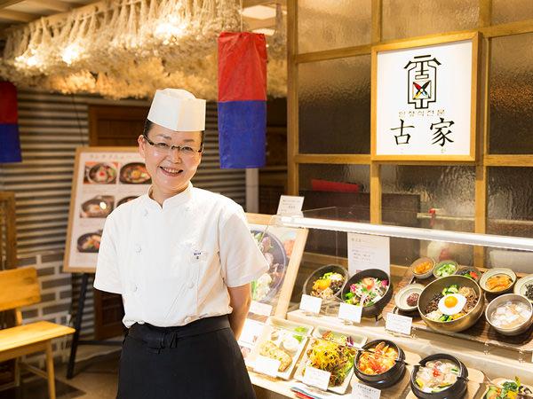 <韓国料理  韓食 古家>伊勢丹新宿店の料理長・李 美京シェフ